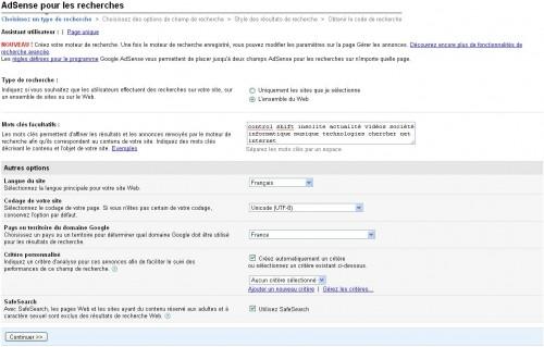 parametre_champs_recherche.JPG